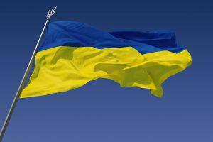 Украина намерена отсудить у РФ воды вокруг Крыма