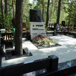 Памятник хоккейному тренеру Валерию Белоусову открыт в Челябинске