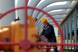 «Газпром» уменьшил заявку на транзит газа через Украину