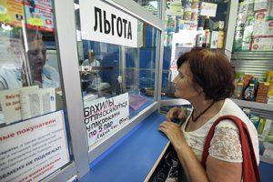 В ФАС рассказали об организованной преступности в сфере продажи лекарств