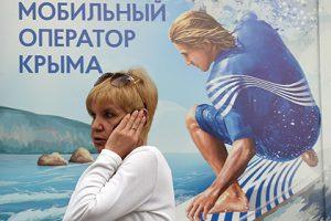 Аксенов призвал сотовых операторов уравнять Крым с остальными регионами