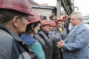 Ростовским шахтерам начали выплачивать долги по зарплате