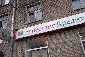 Словацко-китайский холдинг захотел купить у Прохорова банк «Ренессанс кредит»