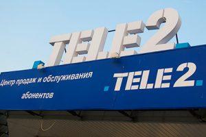 Tele2 и «Вымпелком» создадут совместную сотовую сеть