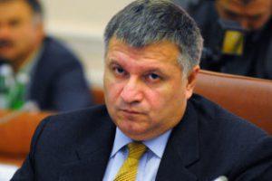 Главу МВД Украины проверят на офшоры