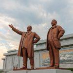 Пхеньян сообщил о проведении ядерного испытания