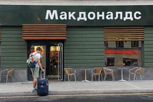 «Макдоналдс» запланировал открытие в России 120 ресторанов в ближайшие два года