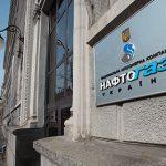 «Нафтогаз» заявил о готовности увеличить поставки российского газа в Европу