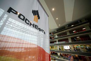 «Роснефть» расширит сотрудничество с индонезийской Pertamina