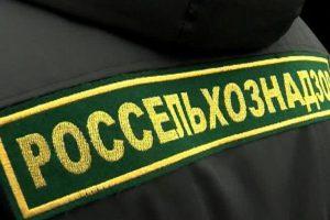 Россельхознадзор ограничил поставки продукции семи белорусских предприятий