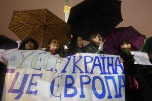 ЕС озвучил Киеву новые условия