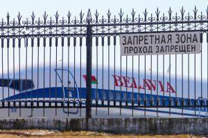 Белоруссия опубликовала расшифровку угроз украинского диспетчера