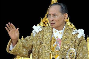 В Таиланде начали процедуру возведения на трон нового короля