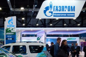 «Газпром» определил объем инвестиций в «Турецкий поток» в 2016 году