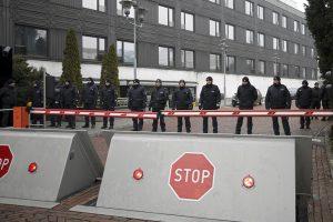 В Варшаве завершилась акция протеста оппозиции