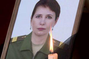 В Биробиджане отдали воинские почести медсестрам, погибшим в Сирии