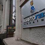 «Турецкий поток» вынудил «Нафтогаз» начать экономить