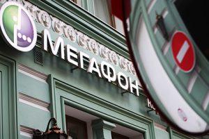 «Мегафон» решил купить контрольный пакет акций Mail.Ru Group