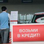 В ноябре на российском рынке цены выросли у девяти автомобильных брендов