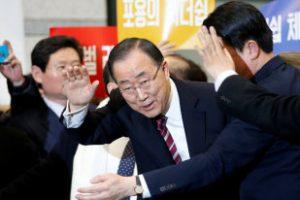 Пан Ги Муна вновь обвинили в коррупции