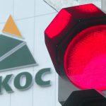 Песков прокомментировал решение суда по делу ЮКОСа