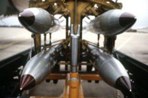 США испытают новую термоядерную бомбу