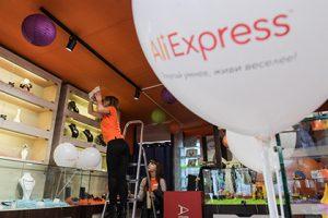 AliExpress возобновил экспресс-доставку товаров в Россию