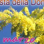Музеи Италии 8 марта пустят женщин бесплатно