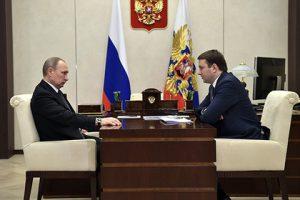Путин предложил подключить администрацию президента к борьбе с инфляцией