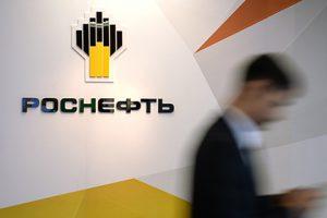 «Роснефть» подняла уровень добычи углеводородов