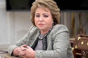 Матвиенко рассказала, что подрывает эффективность госзакупок