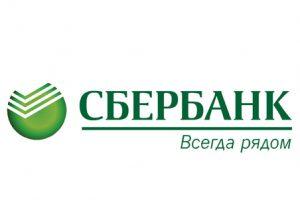 Сбербанк на Украине ограничил выдачу наличных