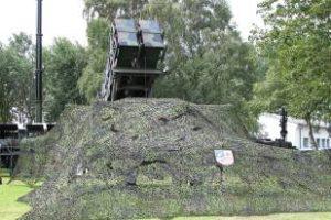 Найдено дешевое средство против ПВО США