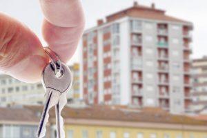 Что такое льготная ипотека?