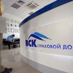 ВСК объявила о намерении приобрести страховую компанию «Европлан»