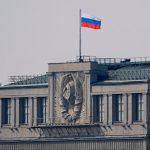 Госдума рассмотрит проект о Фонде консолидации банковского сектора