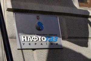 «Нафтогаз» сообщил о закупке дешевого газа из Европы вместо российского
