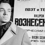 Музей и Культурный центр Андрея Вознесенского появится в Москве
