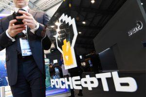 Арбитраж разрешил увеличить сумму иска «Роснефти» к АФК «Система»