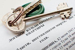 Продажа квартир без посредников в Краснодаре
