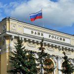 """ЦБ запретил банку """"Крыловский"""" прием вкладов"""
