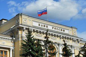 ЦБ запретил банку «Крыловский» прием вкладов