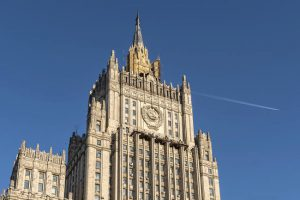 РФ и США провели консультации по дипсобственности