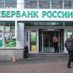 """Нацбанк Украины получил документы на покупку """"дочки"""" Сбербанка"""