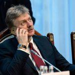 Песков прокомментировал процесс по иску «Роснефти» к АФК «Система»