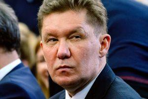 Миллер назвал максимальные объемы транзита газа через Украину после 2019 года