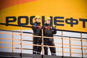 «Роснефть» признали крупнейшим налогоплательщиком России