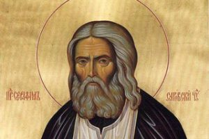 1 августа – День обретения мощей Серафима Саровского