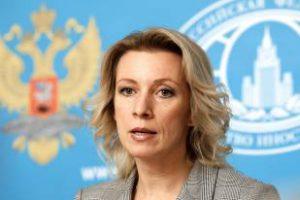 МИД РФ ответил США на угрозы увеличения сроков выдачи виз