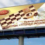 Преимущества и виды рекламных баннеров